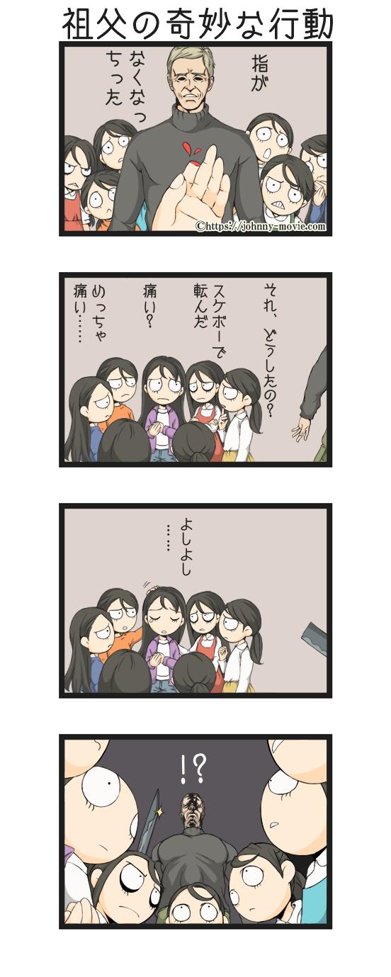 セブン・シスターズ 映画