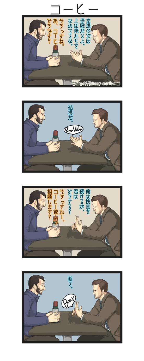 特捜部Q 映画 シリーズ