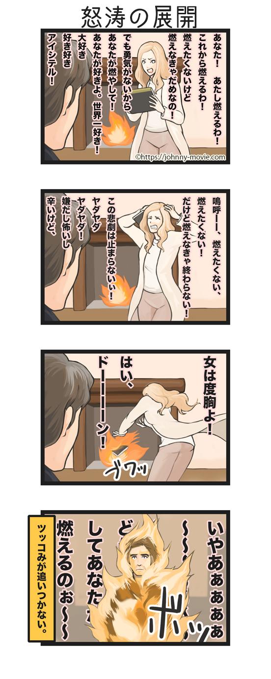 ヘレディタリー 継承 映画